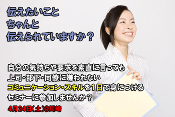 20100424kokuchi350.jpg