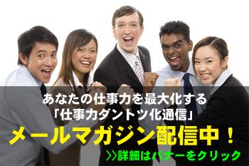 wakuiki-1.jpg