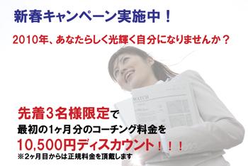 Campaign_350.jpg